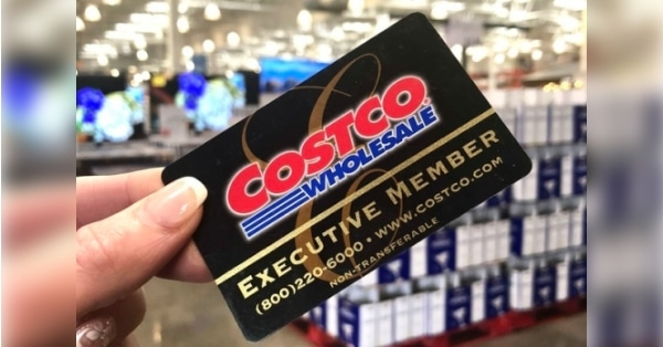 win costco executive membership