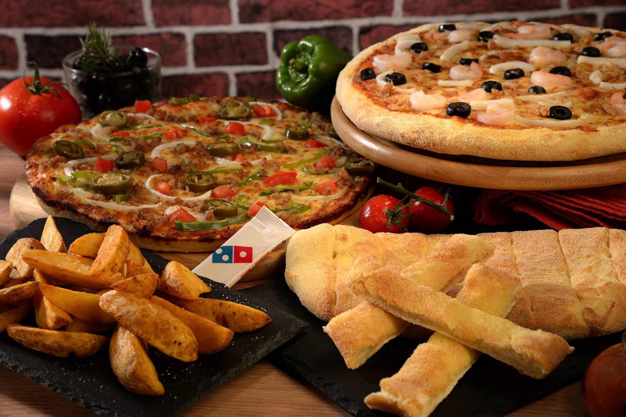 About Dominos Coupons